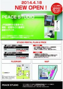 peace studio_dm_0416_web